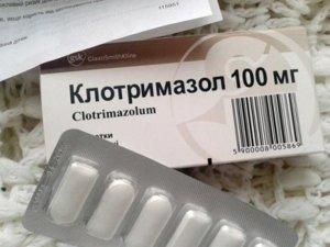 Свечи Тержинан при беременности в каких случаях назначают препарат