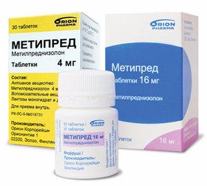 Метипред отзывы при беременности