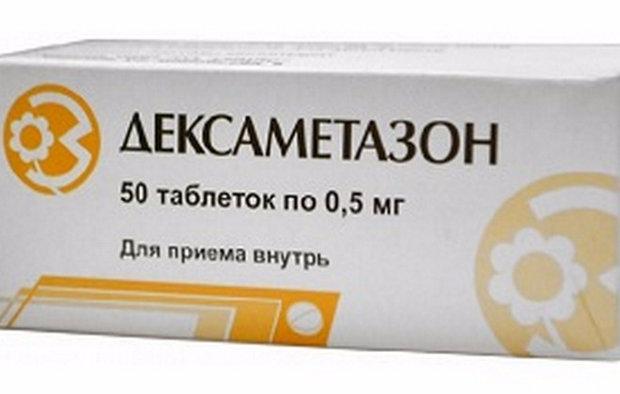 Таблетки дексаметазон для чего назначают при беременности