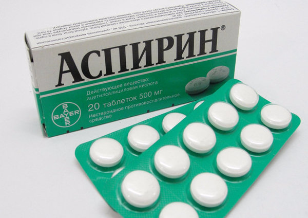 Можно ли ацетилсалициловую кислоту при беременности