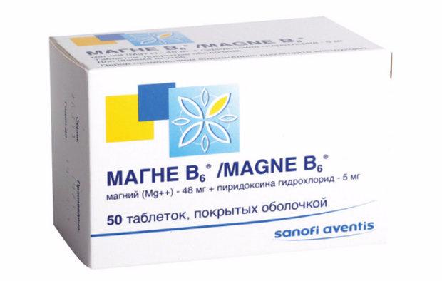 Для чего беременным магний b6 7