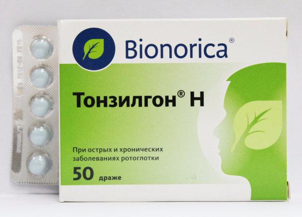 Можно ли пить тонзилгон при беременности