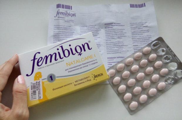 Сколько пить фемибион 1 до беременности