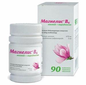 Сколько пить магнелис б6 при беременности