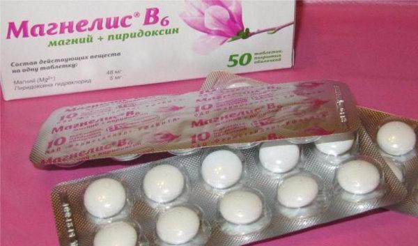 Магнелис для беременных для чего назначают 852