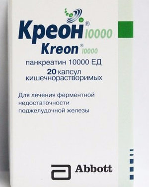 10000 креон ребенку 3 года инструкция