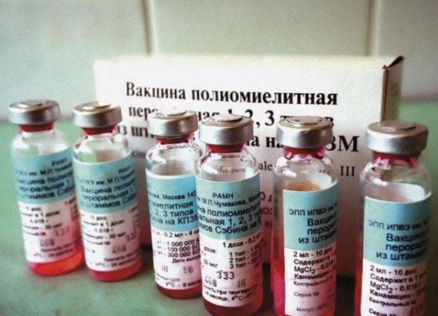 Прививка от полиомиелита неживая вакцина