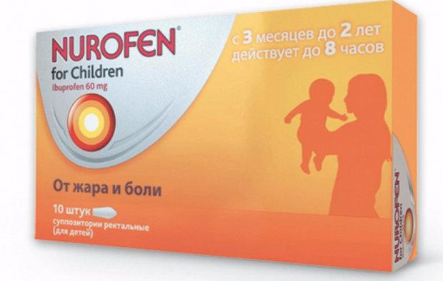 нурофен свечи детские инструкция по применению