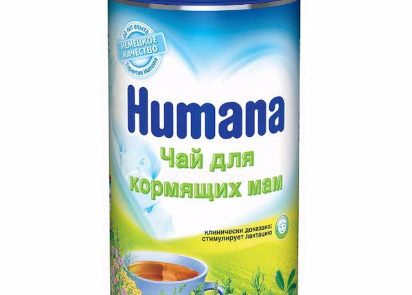 чай для увеличения лактации какой лучше кормовые добавки