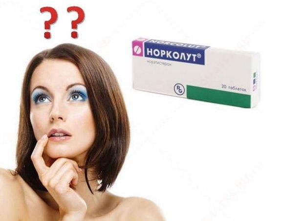Норколут для прерывания беременности