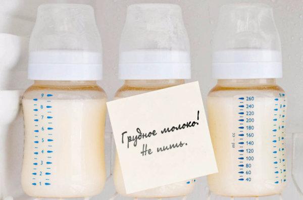 Сколько в морозилке может храниться грудное молоко