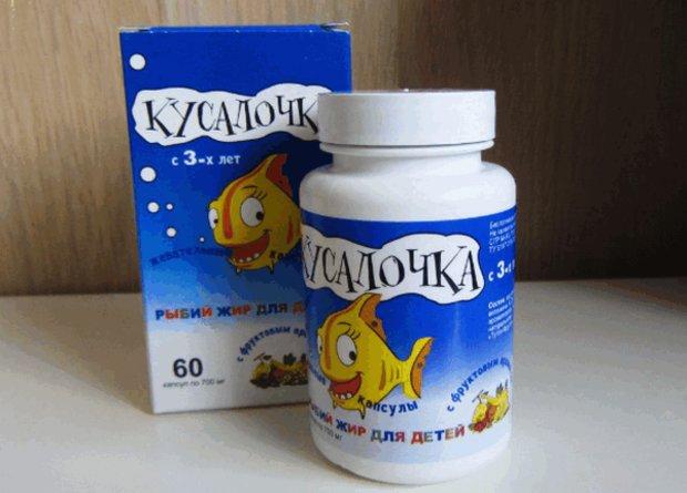 Рыбий жир для детей