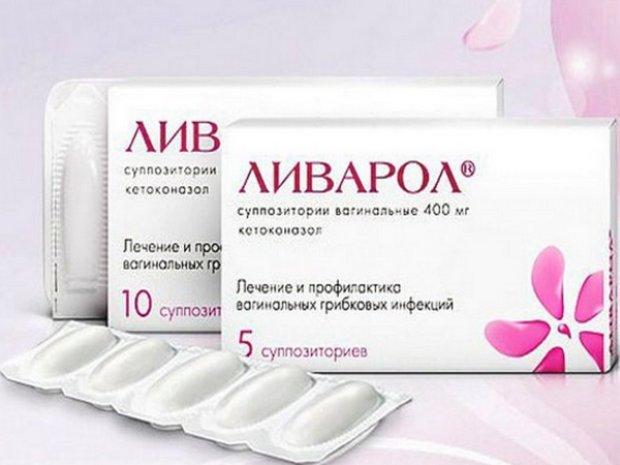 Пимафуцин при беременности