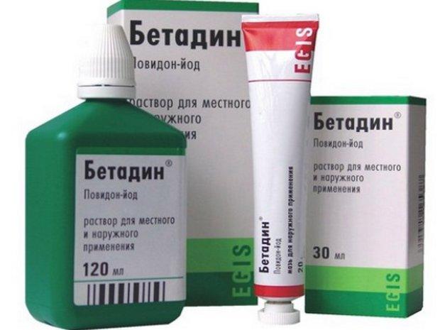 «Бетадин»
