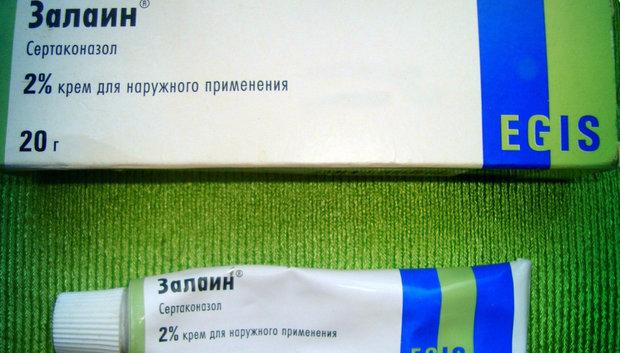 сертаконазол крем инструкция по применению цена отзывы
