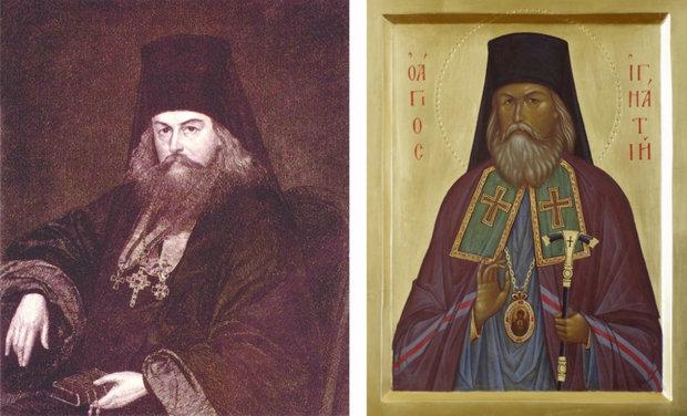 Епископ Игнатий (Брянчанинов Дмитрий)