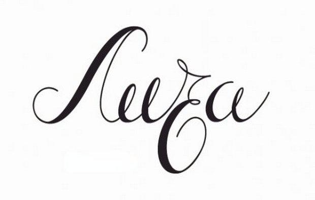 Значение имени Елизавета - происхождение, характер и судьба