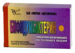 Цефекон н n10 свечи: цена, инструкция, отзывы, купить в украине.