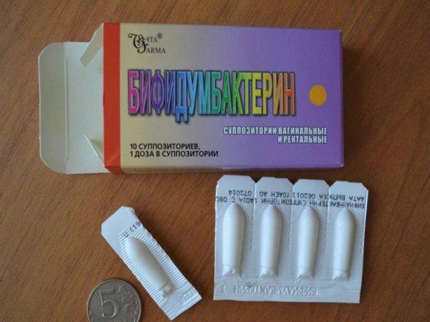 Как вылечить молочницу при помощи бифидумбактерина